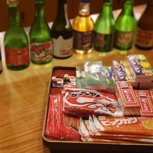 日本酒に合う駄菓子 。 日本酒が駄菓子に寄せてきた!?