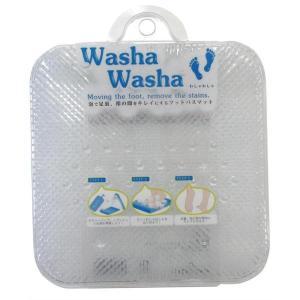 足裏Washa Washa(わしゃわしゃ)