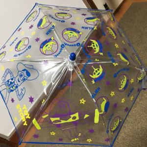 初めての傘