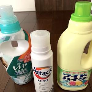 花粉症対策!部屋干しの匂いに「レノア部屋干しDX」と「衣類乾燥機」で対応中!