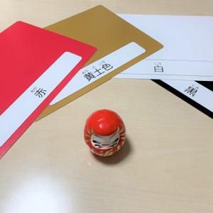 日本の伝統的なダルマを観察、作ってみよう♪
