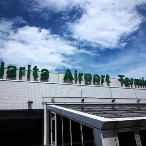 ■第5弾② UA(ユナイテッド)特典航空券の旅!  成田⇒伊丹 ANA2179 777-300ER搭乗記       スタッガードシート