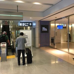 ■成田空港 ANA ARRIVAL LOUNGE訪問記!