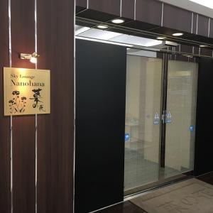 ■鹿児島空港 カードラウンジ スカイラウンジ菜の花 訪問記! 芋焼酎のみ放題!!