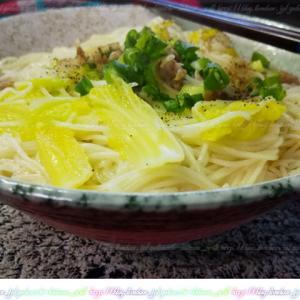 【☆食☆】白菜と豚バラにゅうめん / 免疫力低下に注意!