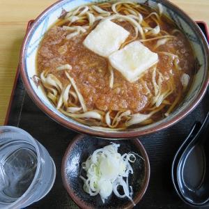 清田の人気店「蕎麦たちばな」季節・数量限定、十割そばを温かいおろし蕎麦で☆