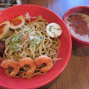 彩未の斜め向かいの人気店「春一家」で美味しい海老つけ麺☆