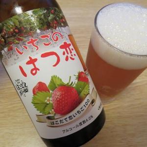 函館プリンスホテル渚亭の露天風呂付き客室で函館ビールの「いちごの初恋」