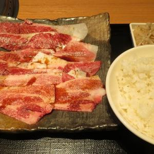 11月15日にオープンしたばかりの「特急焼肉せいざん」で焼肉ランチ☆