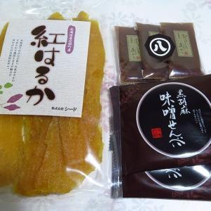八雲と函館のお土産色々☆服部醸造のお菓子が美味しい!