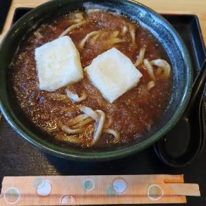 清田の人気店「蕎麦・たちばな」で揚げ餅入りの温かいおろし蕎麦☆