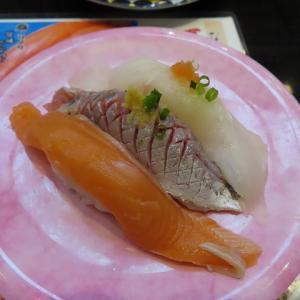 回転寿司なごやか亭・春から夏メニューへ「なごの夏涼」を食べてきました☆