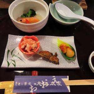 温根湯温泉・美白の湯宿「大江本家」夕食&朝食編☆