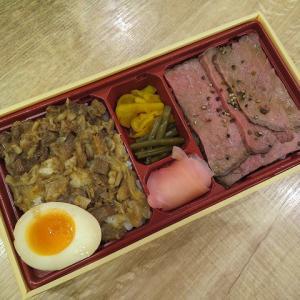 近江スエヒロの近江牛食べくらべ弁当と近江牛串☆