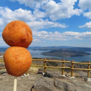「道の駅・ぐるっとパノラマ美幌峠」この景色を見ながらの揚げイモ最高~☆