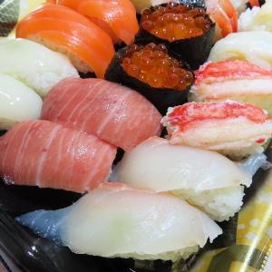 産直生鮮市場の特上握りずし☆コスパの高い生寿司は大人気☆