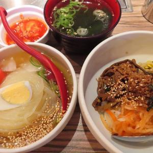 焼き肉さんか亭で冷麺とビビンバのハーフ&ハーフランチ☆これで880円!
