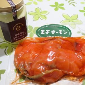 王子サーモンとラー油ニンニクなめ茸とホッキビール☆