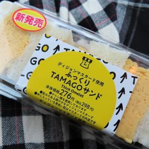 ローソンから新発売のふっくりTAMAGOサンドを食べてみました☆函館より☆