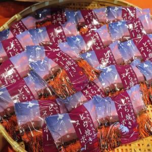 森もとのスイーツ☆とろける生チョコロール・どら焼きヌーボー・しあわせスフレ☆