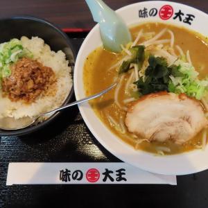 味の大王総本店で元祖カレーラーメン☆