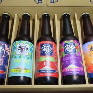 ニセコ・ルピシアの新作地ビール色々とスモークハウスファインのハム・ソーセージ色々☆
