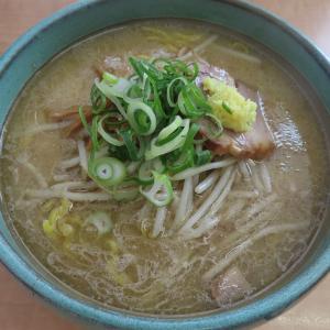 今がチャンス!?札幌の超人気店「彩未」のラーメンが並ばずに食べられた!