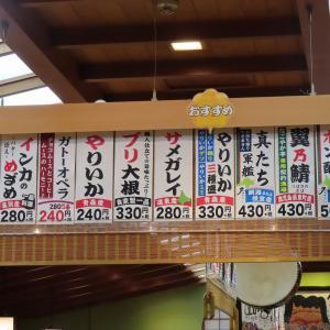 回転寿司なごやか亭で冬なご☆冬の旬の味覚をたっぷり堪能してきました☆