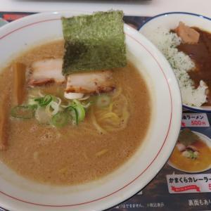 朝ラーも人気の「やさしい、とんこつ、麺かまくら」でワンコインラーメン&ミニカレー☆