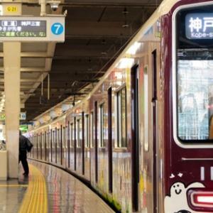 阪急電車 令和元年11月11日11時11分の奇跡