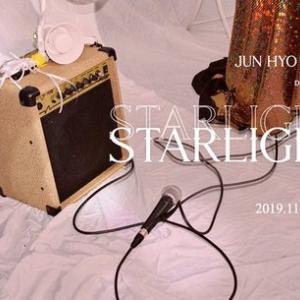 ついに来るぞ!ヒョソンの新曲。11月21日デジタルシングルでカムバック!