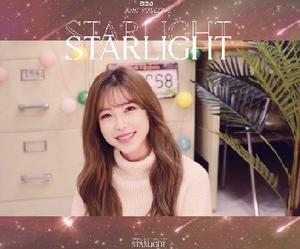 ヒョソン:「Starlight」ライブクリップ(ソロバージョン)