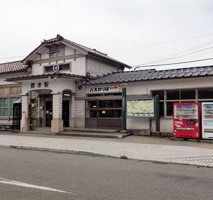 北陸鉄道初乗車&完乗記② 石川線