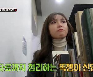 #ヒョソン : 「お仕事体験」第3弾「韓国映像資料院」①