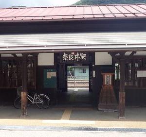 木曽路、木造駅舎と宿場町巡り(日帰り)④ 奈良井駅・奈良井宿と洗馬駅