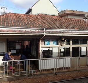 年跨ぎ駅舎巡り⑰ 三ヶ日駅・金指駅訪問で天浜線の旅はオシマイ