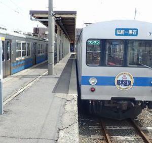 GW東北旅(3日目)④ 弘南鉄道弘南線、まずは終点黒石駅まで完乗して街歩き