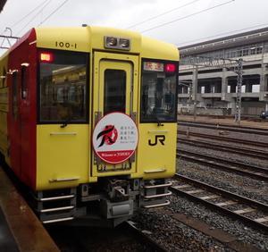GW東北旅(4日目)⑤ 一ノ関駅はポケモン尽くし