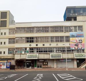 三陸乗り潰し旅➉ 久慈駅は「あまちゃん」の名残がいっぱい