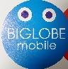 BIGLOBEmobile iPhoneSE 実質19000円など特典大幅強化 2万円還元 10機種増 & 音声3GB 6カ月1200円割引に増額