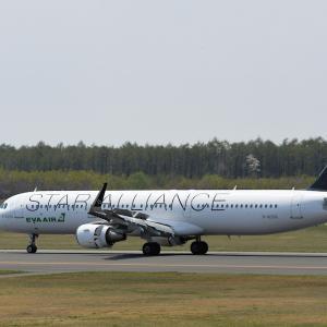 EVA A321-200 Staralliance Livery