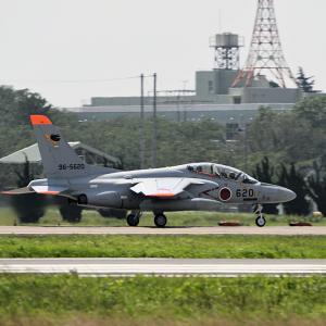 JASDF 301st Squadron Kawasaki T-4 96-5620