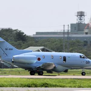Air Rescue Squadron U-125A 32-3021