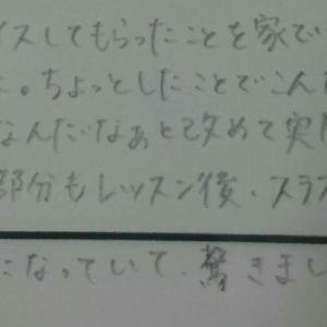 伴奏レッスン~合唱コンクール~