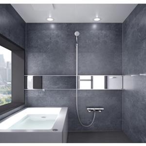 サンワカンパニーの風呂壁NEW色が格好いい