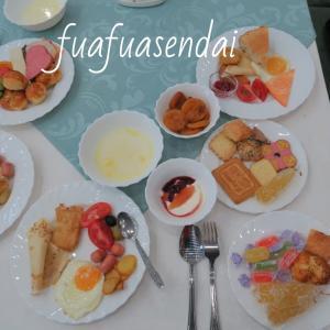 レギスタンプラザ☆サマルカンドのホテルの朝食編☆