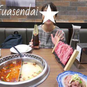 Happy Lamb Hotpot メルボルン中華街のカフェのような火鍋のお店