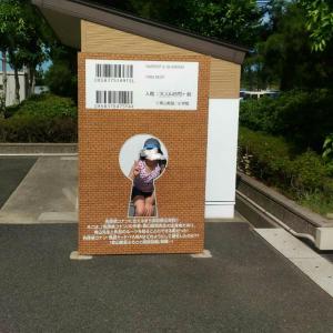 2019夏休み③和歌山への前にコナンへ