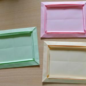 折り紙のフォトフレーム