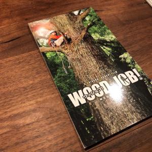 思わず買った、WOODJOBの映画パンフ